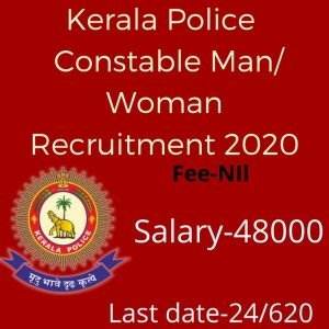 Kerala PSC Recruitment 2020 Police Constable Application Form