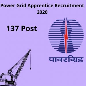 Powergrid Apprentice Recruitment 2020|Apply Online