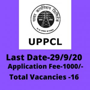 UPPCL Assistant Review Officer ARO Recruitment 2020