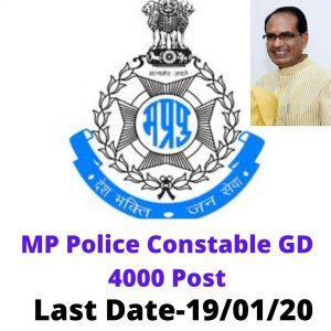 MP Police Constable 4000 Post