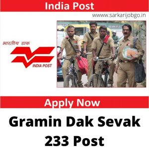 India Post GDS Gramin Dak Sevak Online Form 2021