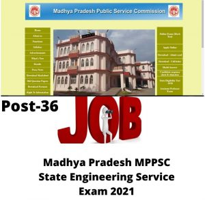 State Engineering Service Examination 2021