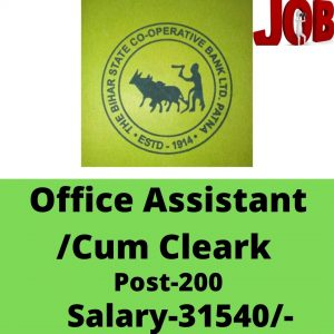 Bihar Cooperative Bank Office Assistant Clerk Recruitment 2021
